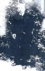 Joseph Charles Eager